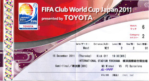 Fifacwcj2011_ticket